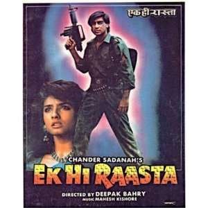com Ek Hi Raasta (1993) (Hindi Action Film / Bollywood Movie / Indian