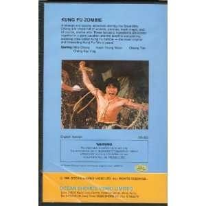 Kung Fu Zombie [VHS]: Billy Chong, Lau Chan, Kang Yeh
