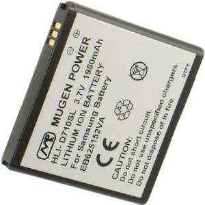 Mugen Power Slim Extended Capacity Battery for Samsung Epic 4G Touch