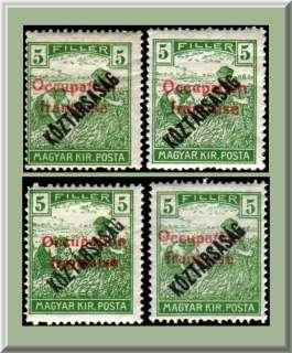1919 HUNGARY FRENCH OCCUP. ARAD OVP. KOZTARSASAG 5 F