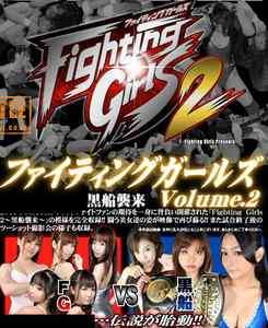 2012 Female Women Wrestling 90 MINUTES 4 MATCHES DVD Pro Ring Japanese