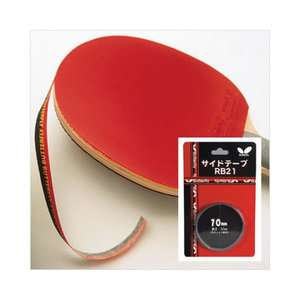 Butterfly Table Tennis Racket Side   Tape Urethane Game