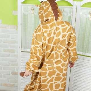 es una selva ahi asi que el vestido usted mismo como jirafa estoy