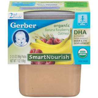 Gerber Organic 2nd Foods Banana Raspberry Oatmeal, 2ct