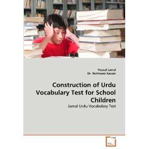 Test (9783639295023): Yousaf Jamal, Dr. Rukhsana Kausar: Books
