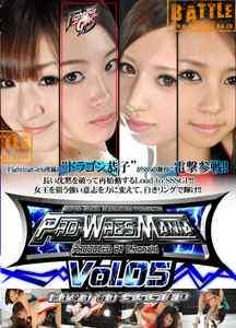 MATCHES DVD Female Women Ladies Wrestling Pro Ring Japanese!!