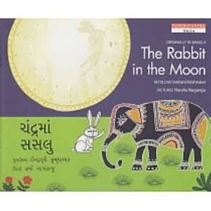 The Rabbit in the Moon (English and Gujarati Edition